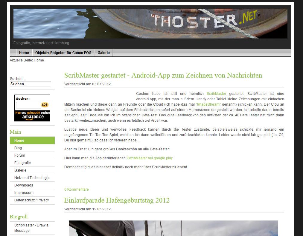 Joomla Screenshot